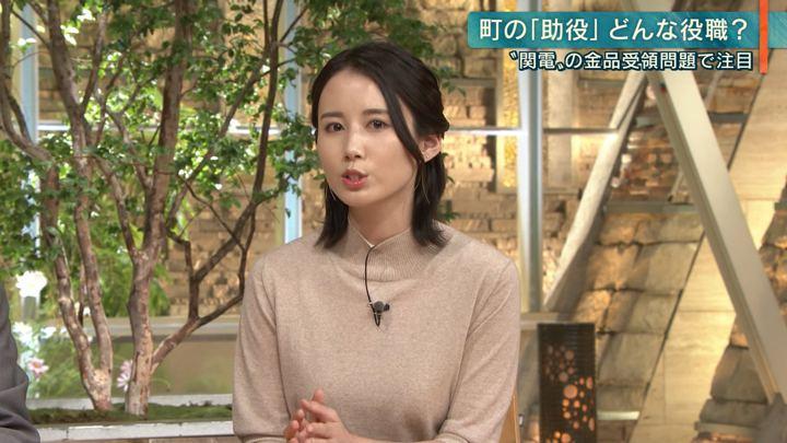 2019年10月01日森川夕貴の画像16枚目