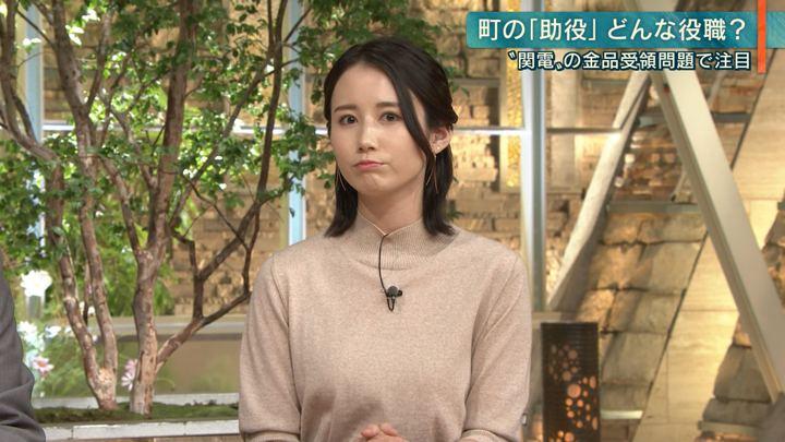 2019年10月01日森川夕貴の画像17枚目