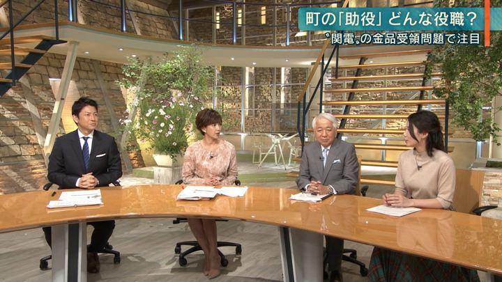2019年10月01日森川夕貴の画像19枚目