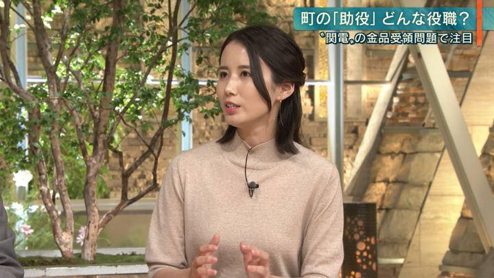 2019年10月01日森川夕貴の画像20枚目
