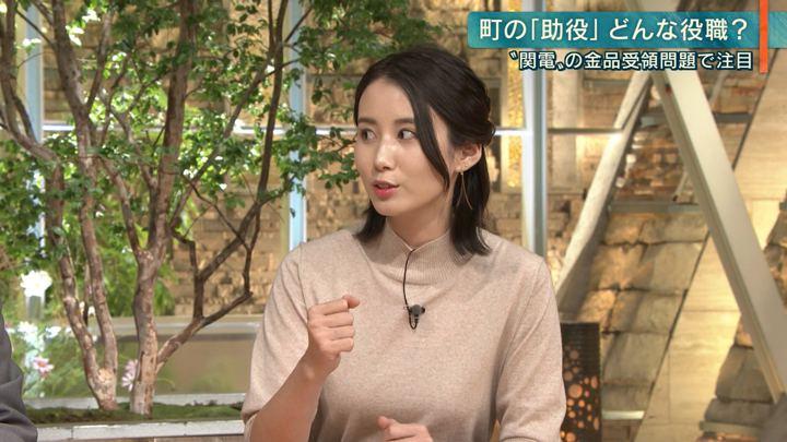 2019年10月01日森川夕貴の画像21枚目