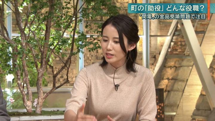 2019年10月01日森川夕貴の画像22枚目