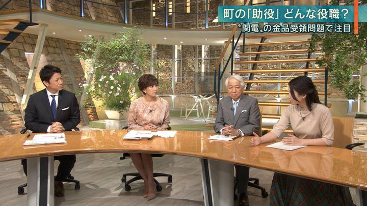 2019年10月01日森川夕貴の画像23枚目