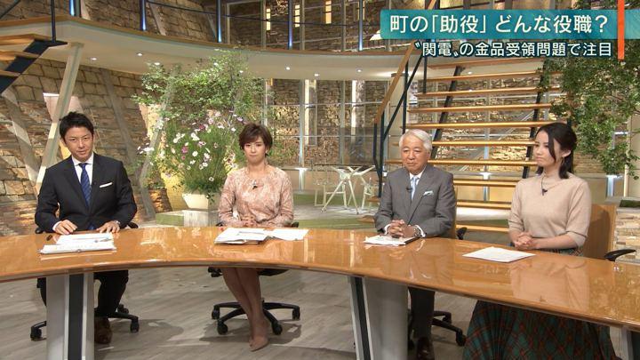 2019年10月01日森川夕貴の画像24枚目