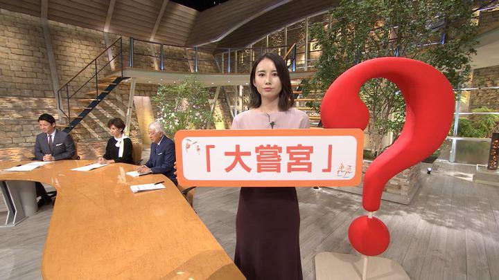 2019年10月02日森川夕貴の画像06枚目