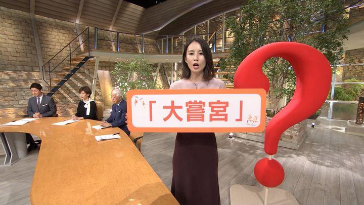 2019年10月02日森川夕貴の画像07枚目