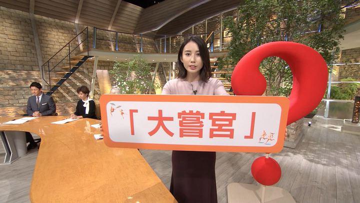 2019年10月02日森川夕貴の画像08枚目