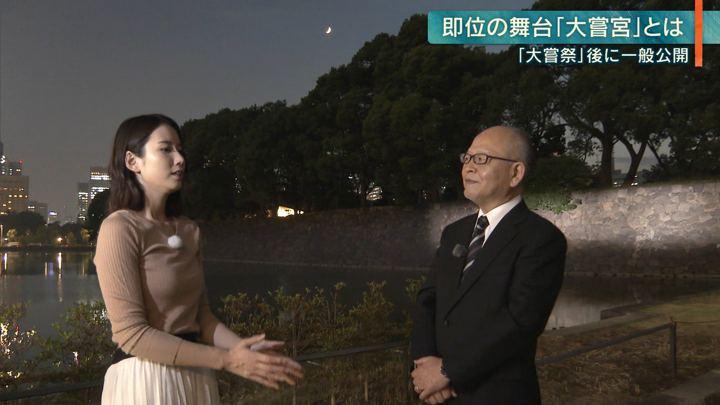 2019年10月02日森川夕貴の画像09枚目