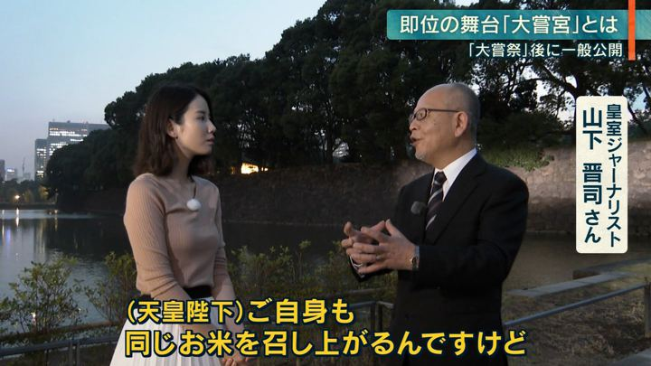 2019年10月02日森川夕貴の画像11枚目