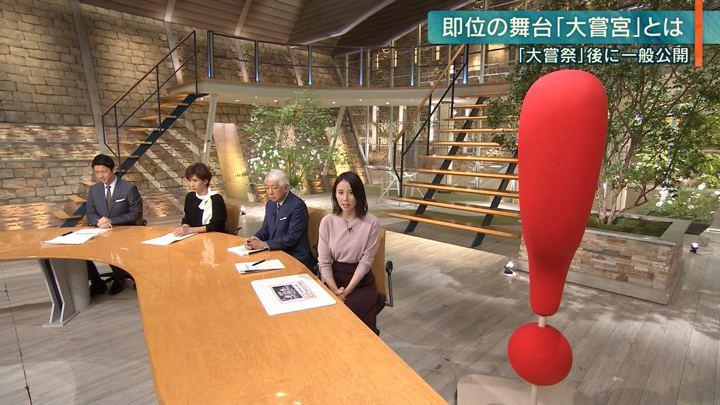2019年10月02日森川夕貴の画像13枚目