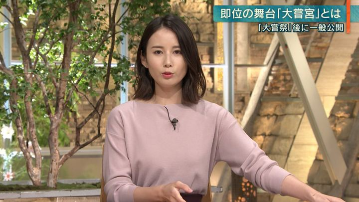 2019年10月02日森川夕貴の画像14枚目