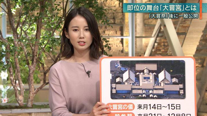 2019年10月02日森川夕貴の画像15枚目