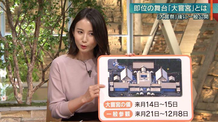 2019年10月02日森川夕貴の画像16枚目