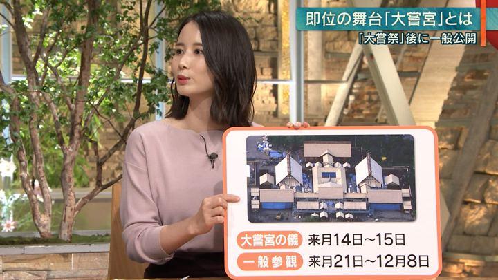 2019年10月02日森川夕貴の画像17枚目