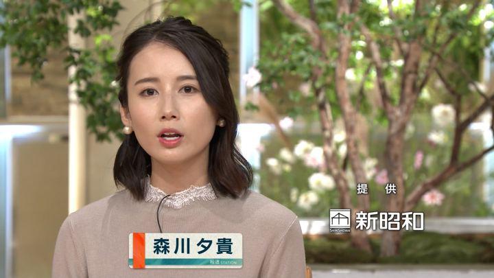 2019年10月03日森川夕貴の画像04枚目