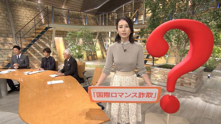 2019年10月03日森川夕貴の画像05枚目