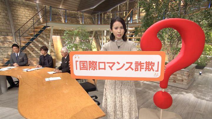 2019年10月03日森川夕貴の画像06枚目