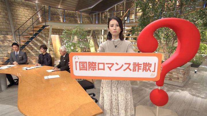2019年10月03日森川夕貴の画像07枚目