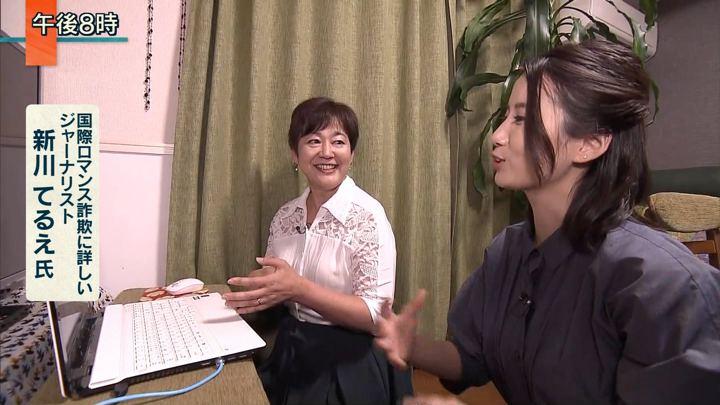 2019年10月03日森川夕貴の画像08枚目