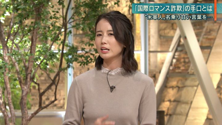 2019年10月03日森川夕貴の画像09枚目
