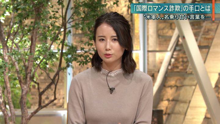 2019年10月03日森川夕貴の画像10枚目