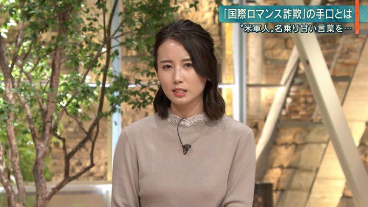 2019年10月03日森川夕貴の画像11枚目