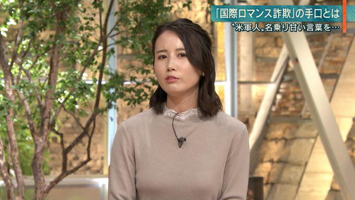 2019年10月03日森川夕貴の画像12枚目