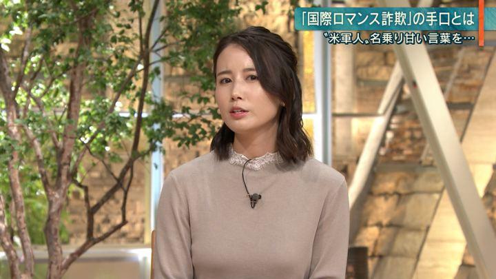 2019年10月03日森川夕貴の画像13枚目