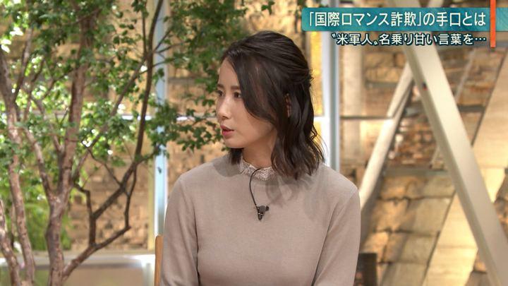 2019年10月03日森川夕貴の画像14枚目