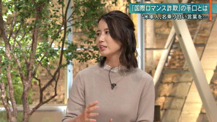 2019年10月03日森川夕貴の画像18枚目