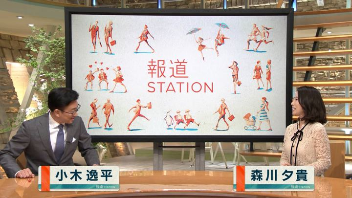 2019年10月04日森川夕貴の画像04枚目