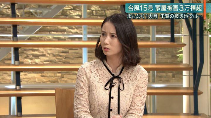 2019年10月04日森川夕貴の画像07枚目