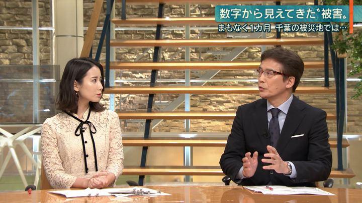 2019年10月04日森川夕貴の画像08枚目