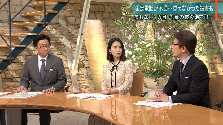 2019年10月04日森川夕貴の画像09枚目