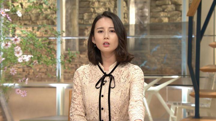 2019年10月04日森川夕貴の画像10枚目