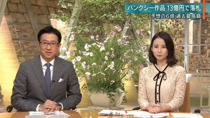 2019年10月04日森川夕貴の画像14枚目