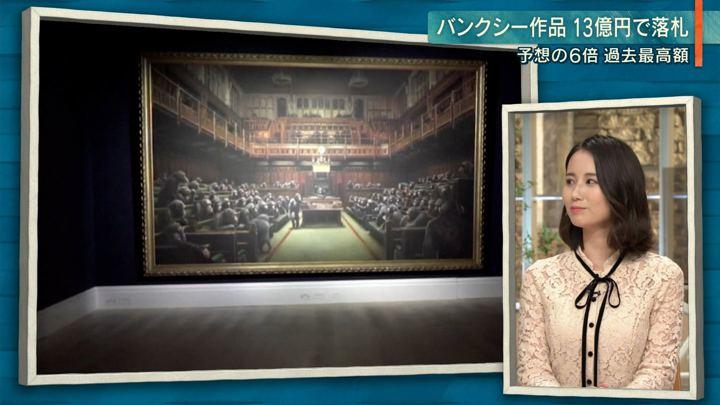 2019年10月04日森川夕貴の画像15枚目