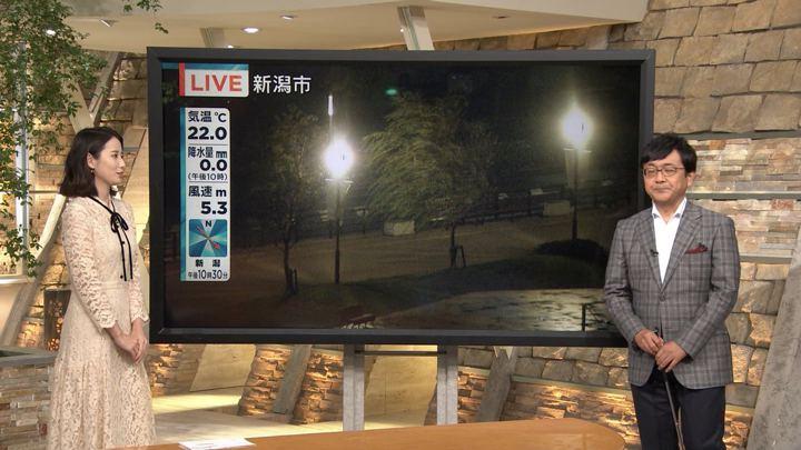 2019年10月04日森川夕貴の画像18枚目