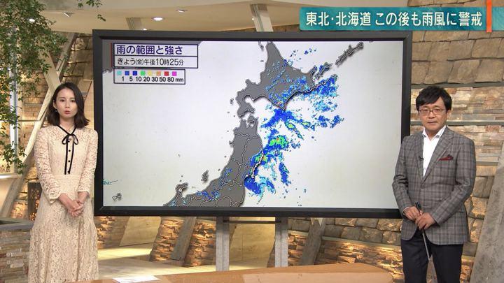 2019年10月04日森川夕貴の画像21枚目