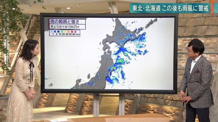 2019年10月04日森川夕貴の画像22枚目