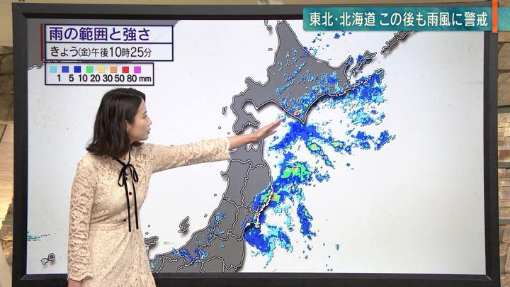 2019年10月04日森川夕貴の画像23枚目