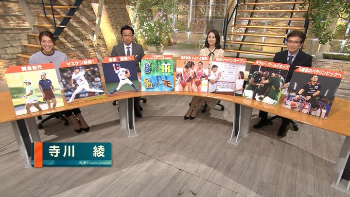 2019年10月04日森川夕貴の画像25枚目