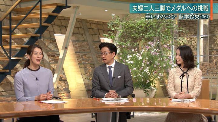 2019年10月04日森川夕貴の画像26枚目
