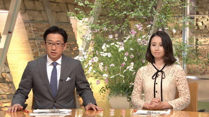 2019年10月04日森川夕貴の画像27枚目
