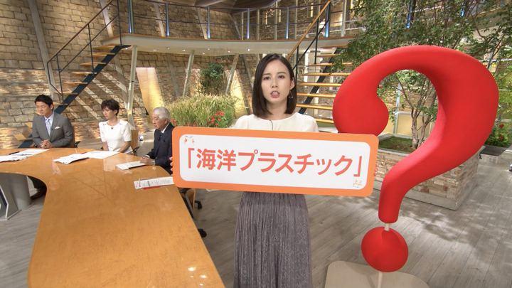 2019年10月07日森川夕貴の画像05枚目