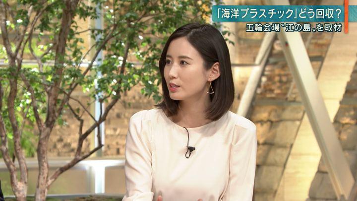 2019年10月07日森川夕貴の画像10枚目