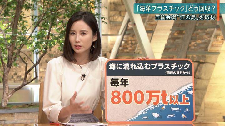 2019年10月07日森川夕貴の画像17枚目
