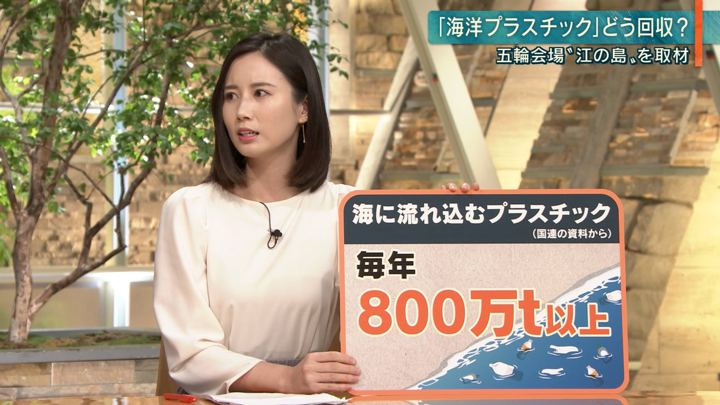 2019年10月07日森川夕貴の画像18枚目