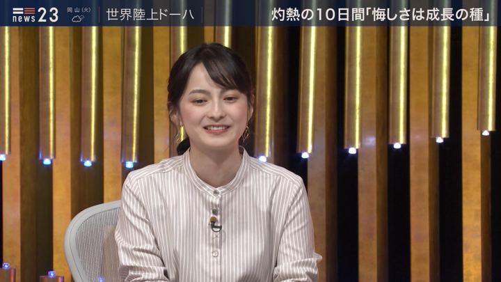 2019年10月07日森川夕貴の画像23枚目