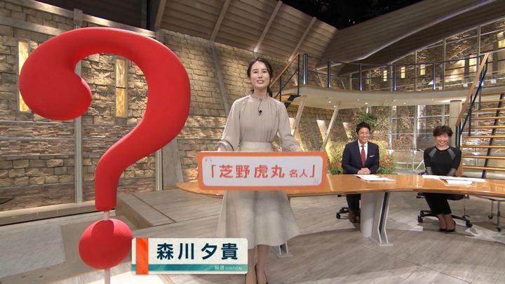 2019年10月08日森川夕貴の画像03枚目